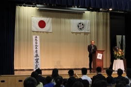Graduation Ceremony at the Montreal Hoshuko School for the year 2017-2018 (March 24, 2018)