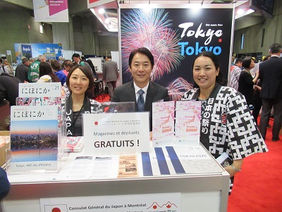 International Tourism and Travel Show (October 19 to 21, 2018)