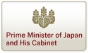 Prime Minister of Japan's website